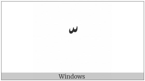 Arabic Shadda Isolated Form on various operating systems