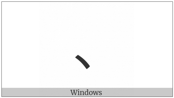 Halfwidth Ideographic Comma on various operating systems