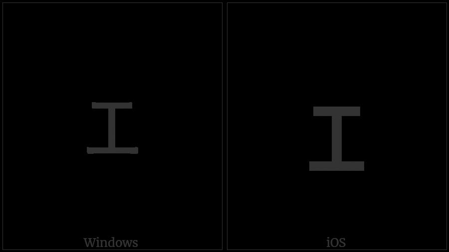 Halfwidth Katakana Letter Small E on various operating systems