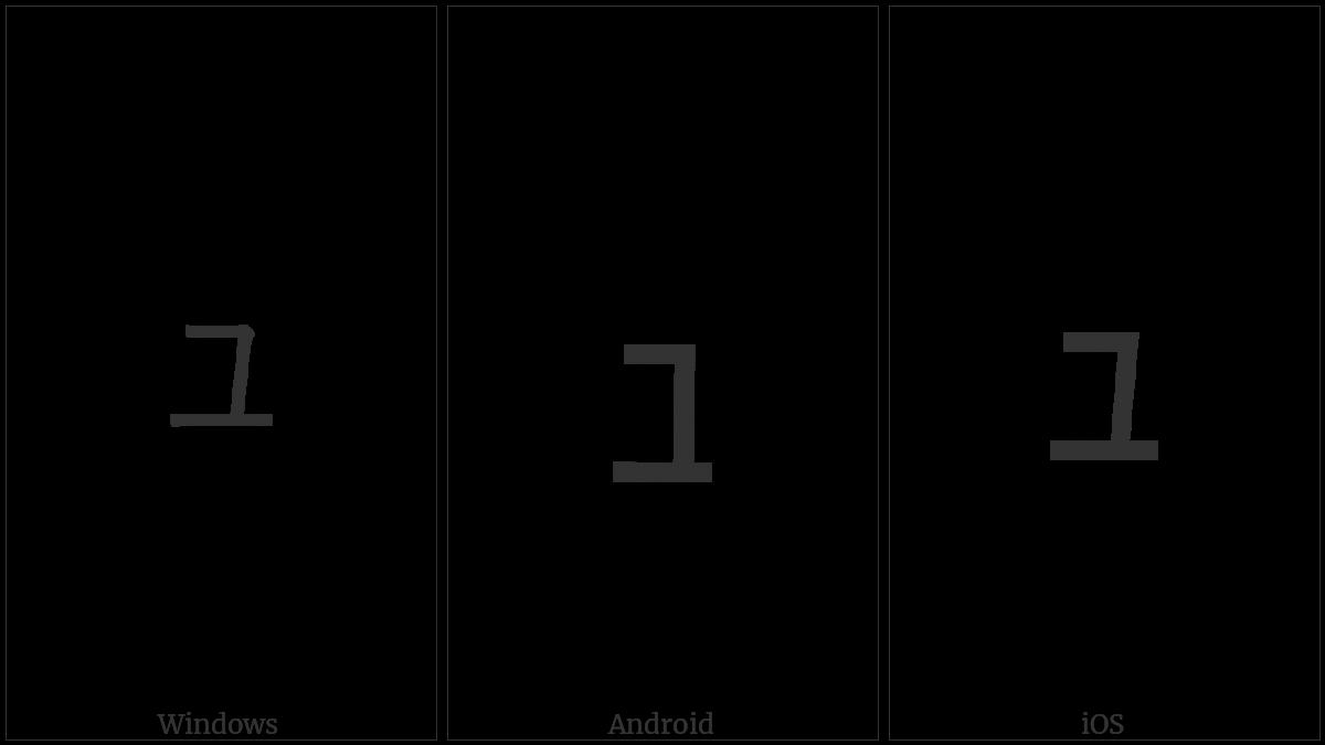 Halfwidth Katakana Letter Small Yu on various operating systems