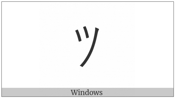 Halfwidth Katakana Letter Tu on various operating systems