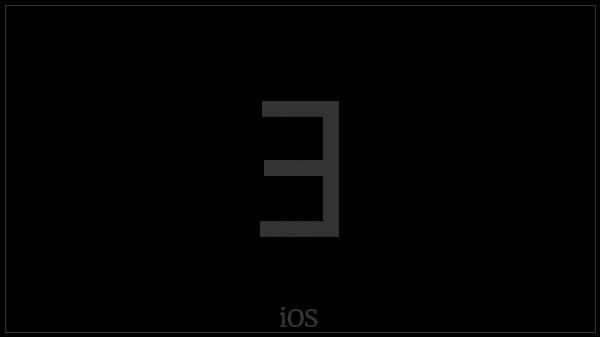 Halfwidth Katakana Letter Yo on various operating systems