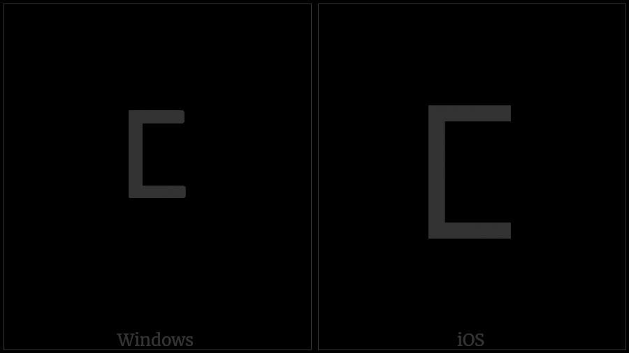 Halfwidth Hangul Letter Tikeut on various operating systems