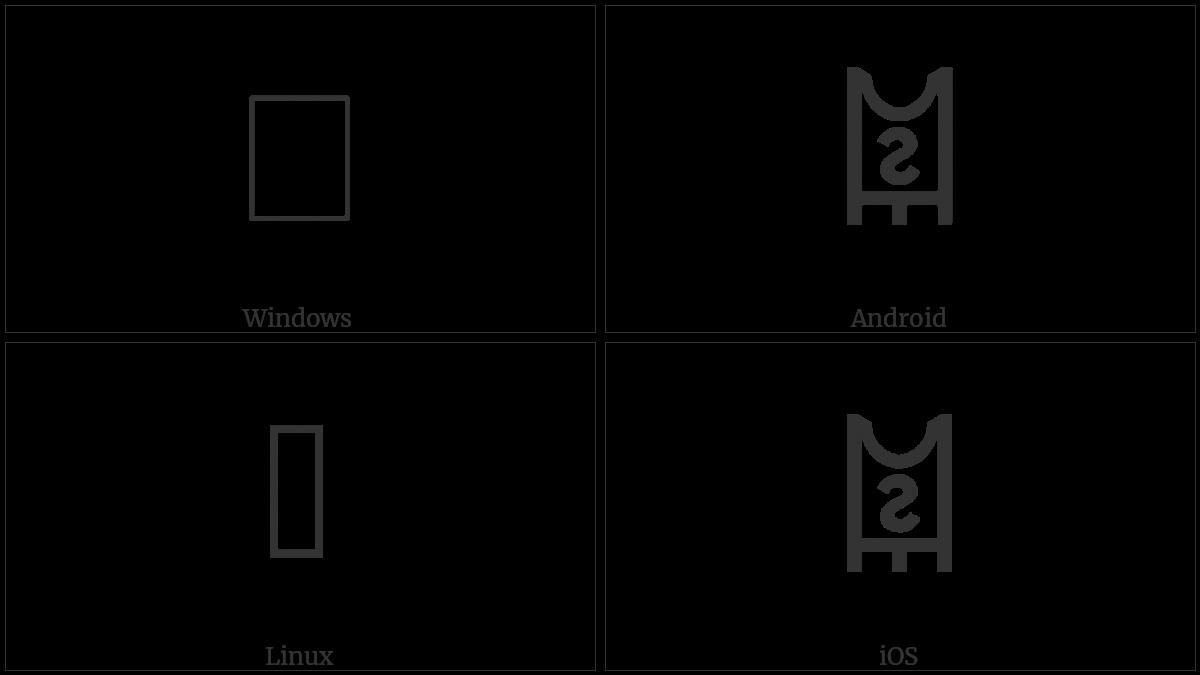 LINEAR B IDEOGRAM B146 utf-8 character