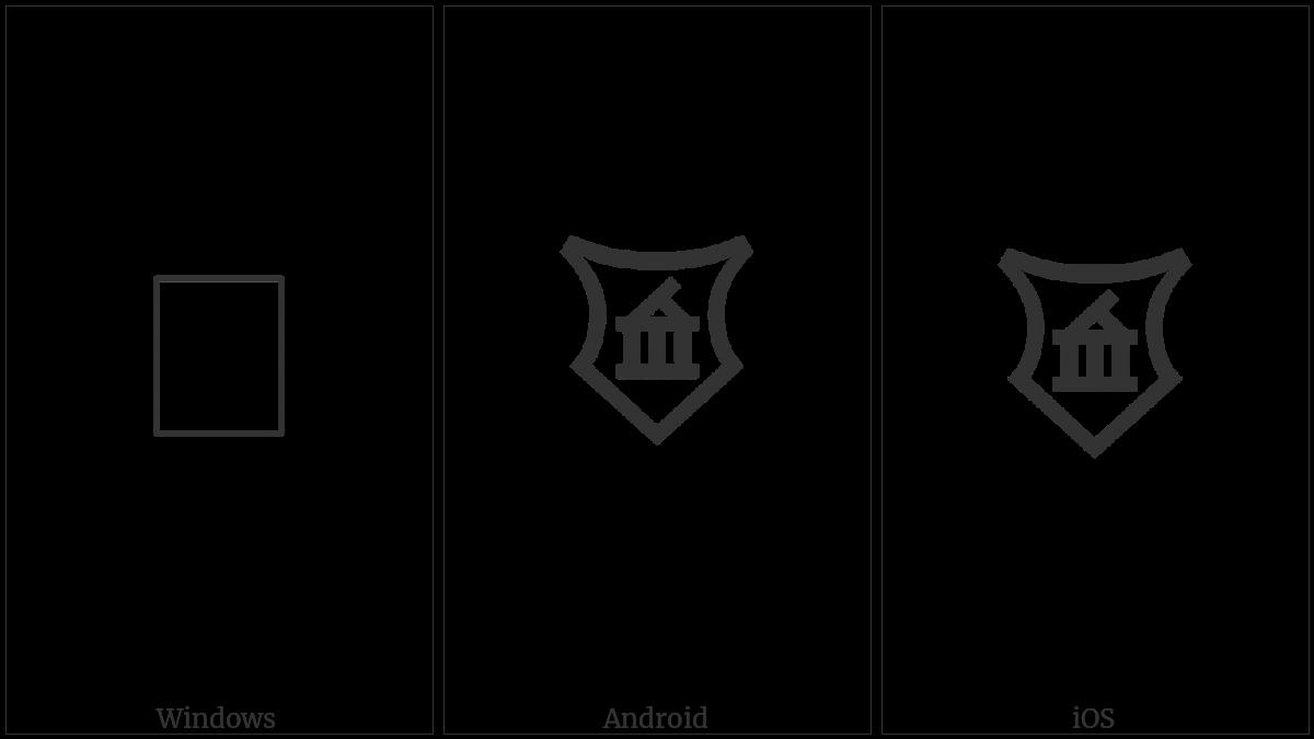 LINEAR B IDEOGRAM B152 utf-8 character