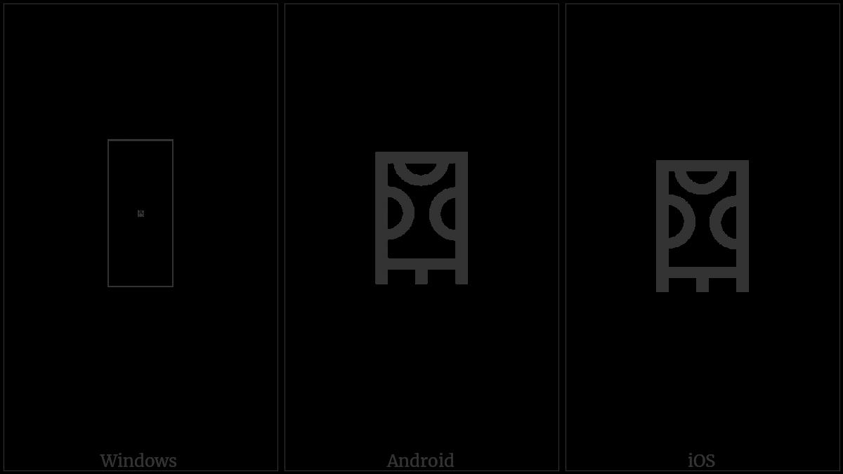 LINEAR B IDEOGRAM B164 utf-8 character
