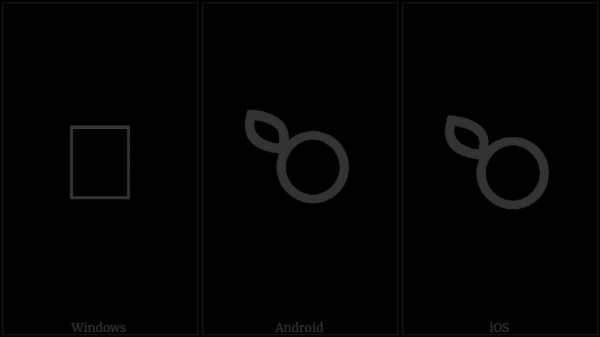 LINEAR B IDEOGRAM B172 utf-8 character