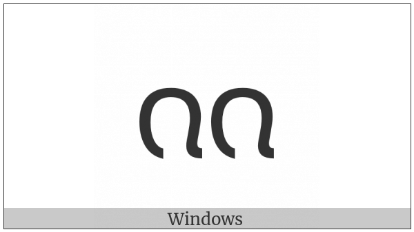 New Tai Lue Vowel Sign Ae on various operating systems