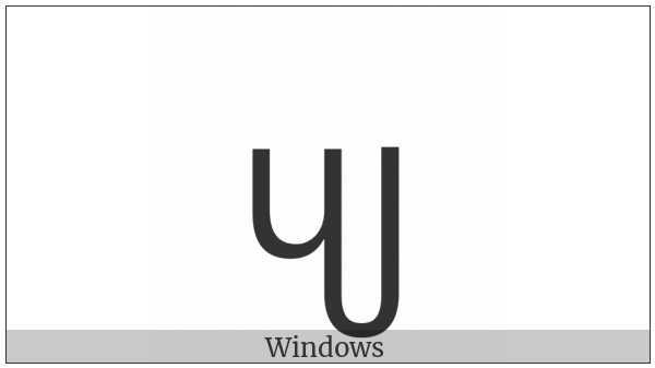 New Tai Lue Vowel Sign Uy on various operating systems