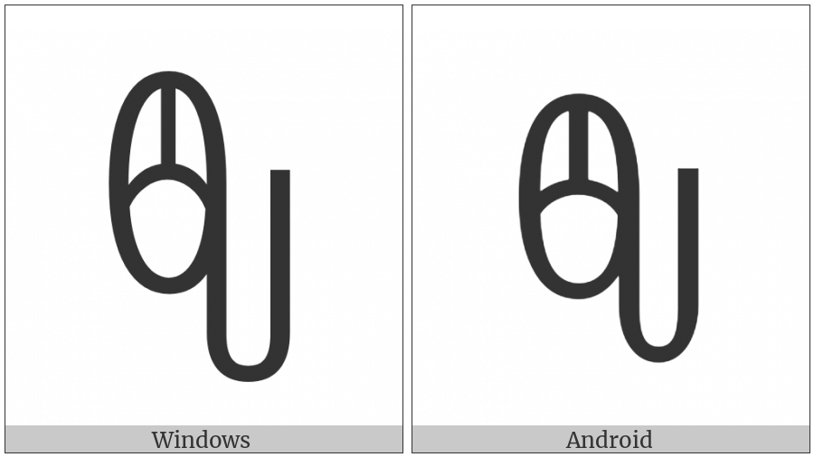 New Tai Lue Vowel Sign Uey on various operating systems