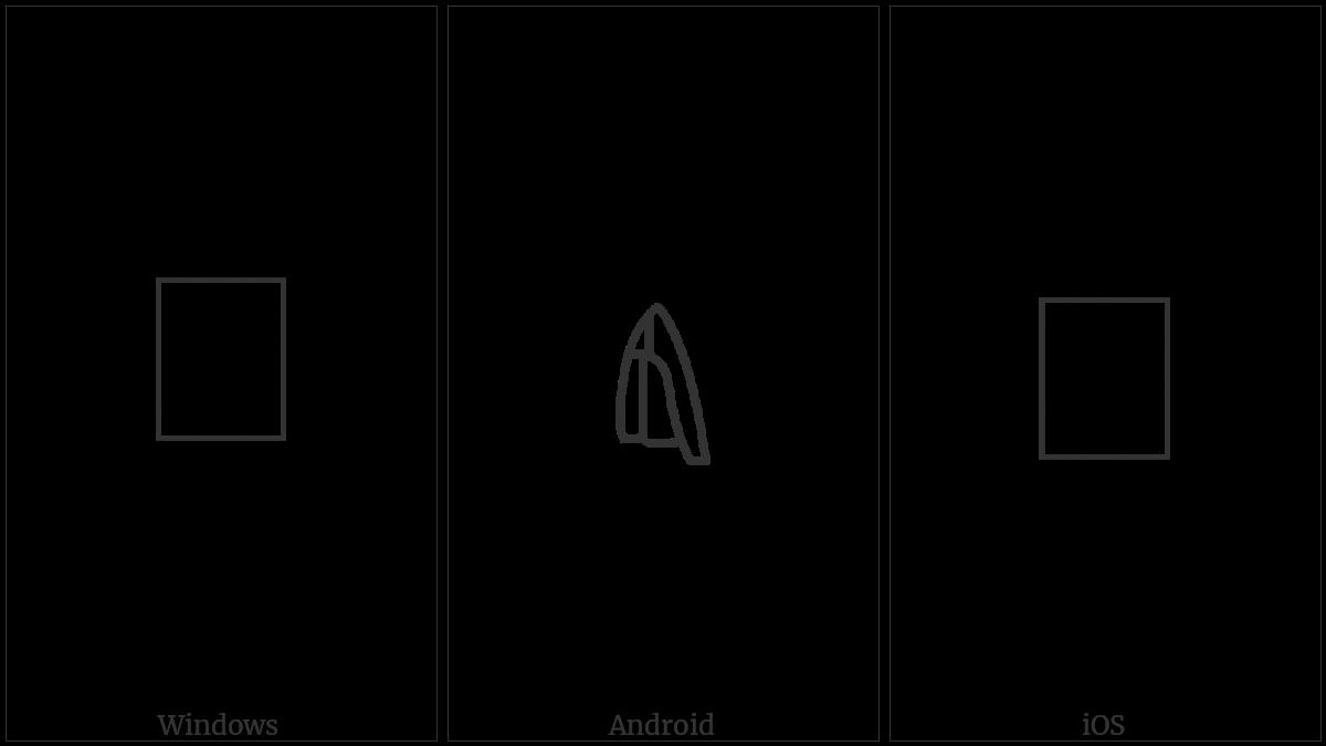 Phaistos Disc Sign Tiara on various operating systems