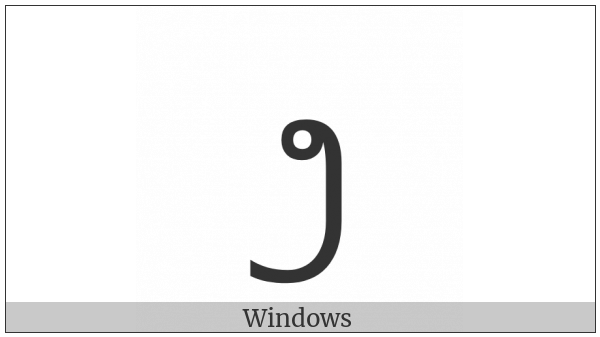 New Tai Lue Digit Two on various operating systems