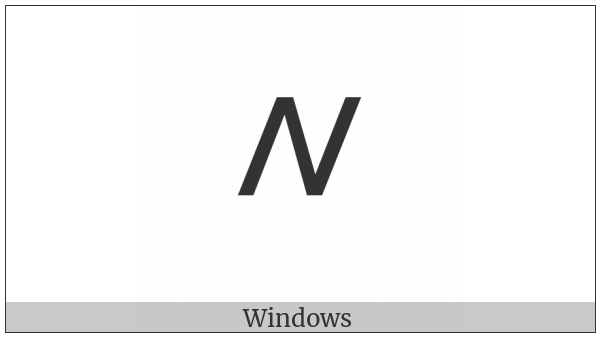 Lycian Letter N on various operating systems