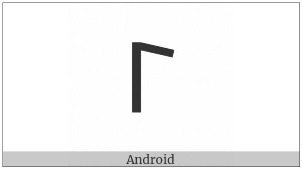 Carian Letter B on various operating systems
