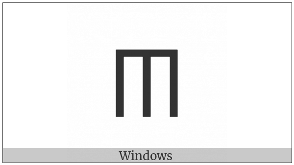 Carian Letter Uu on various operating systems