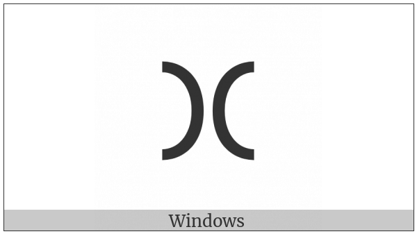 Carian Letter St on various operating systems