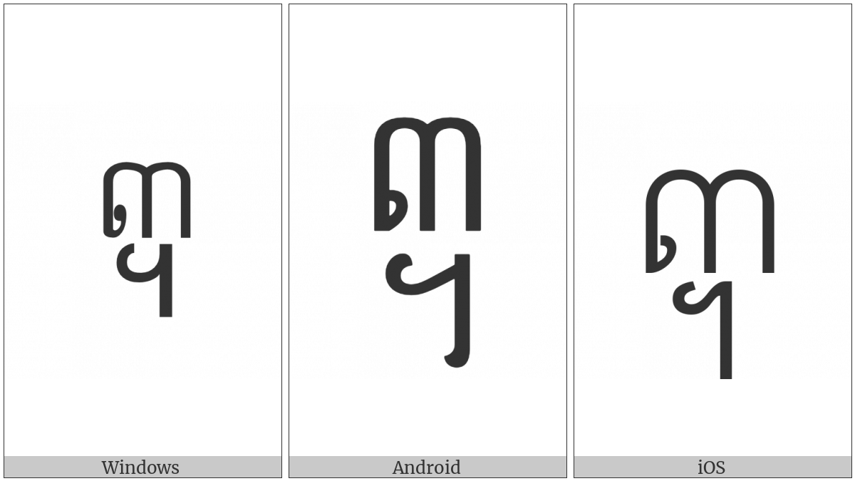 Khmer Symbol Bei Koet on various operating systems