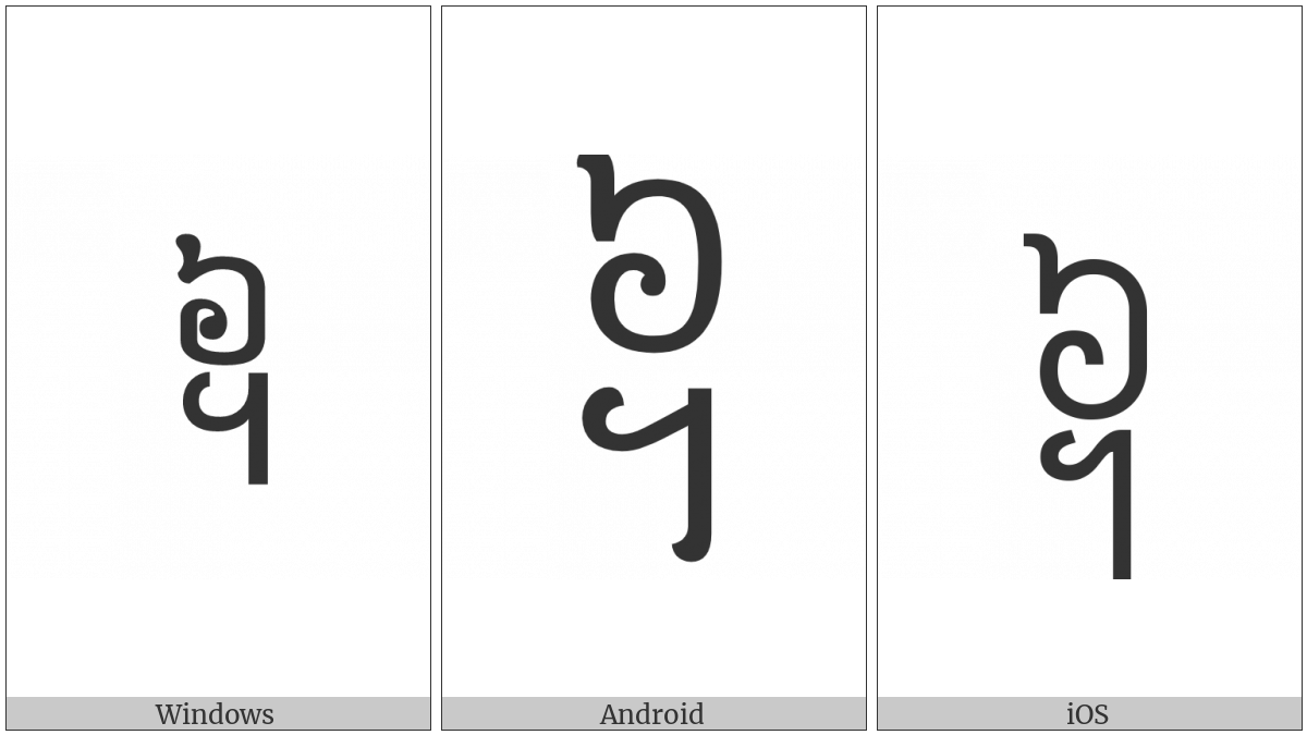 Khmer Symbol Pram-Muoy Koet on various operating systems
