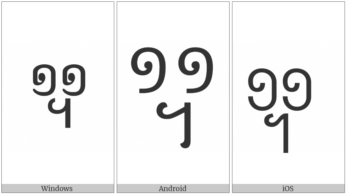 Khmer Symbol Dap-Muoy Koet on various operating systems