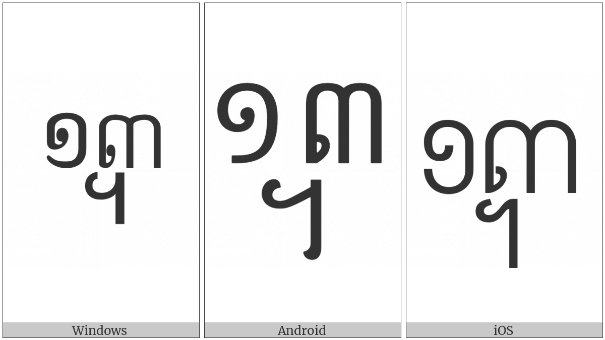 Khmer Symbol Dap-Bei Koet on various operating systems