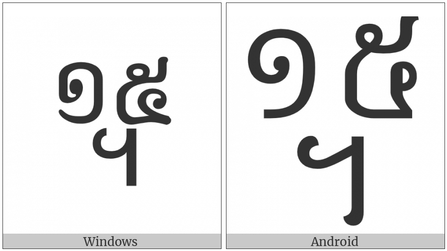 Khmer Symbol Dap-Pram Koet on various operating systems