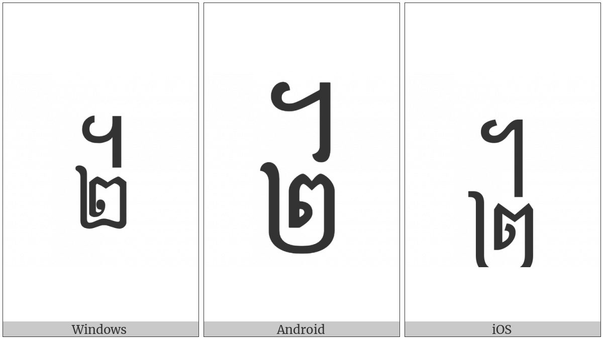 Khmer Symbol Pii Roc on various operating systems