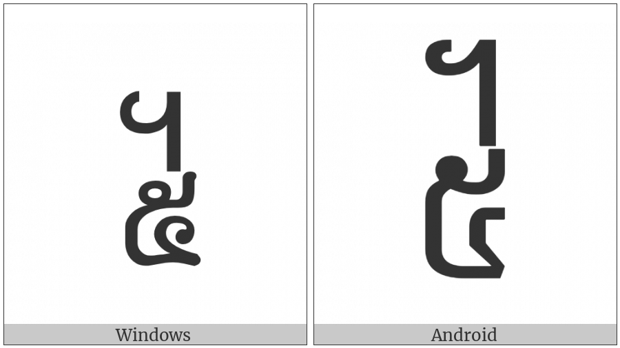 Khmer Symbol Pram Roc on various operating systems