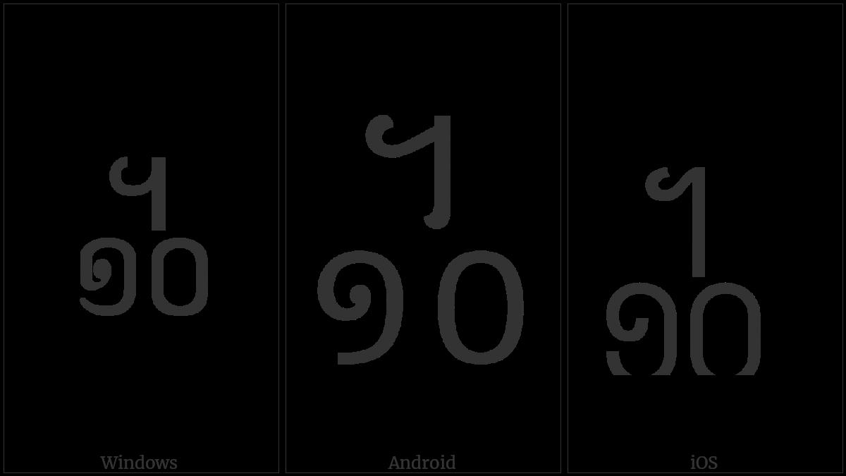 Khmer Symbol Dap Roc on various operating systems