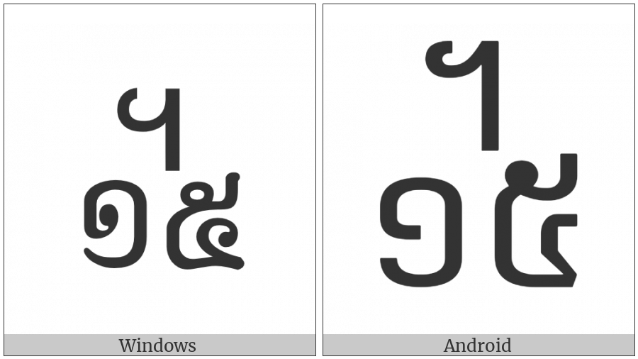 Khmer Symbol Dap-Pram Roc on various operating systems