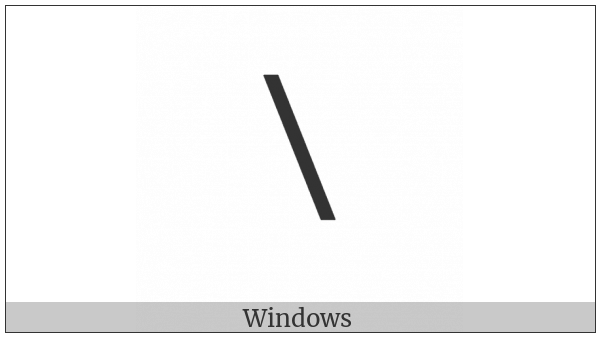Shavian Letter Yea on various operating systems