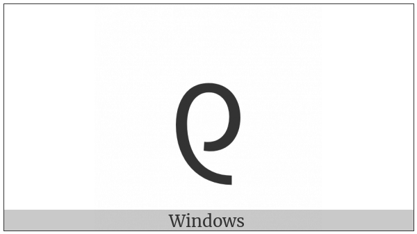 Shavian Letter They on various operating systems