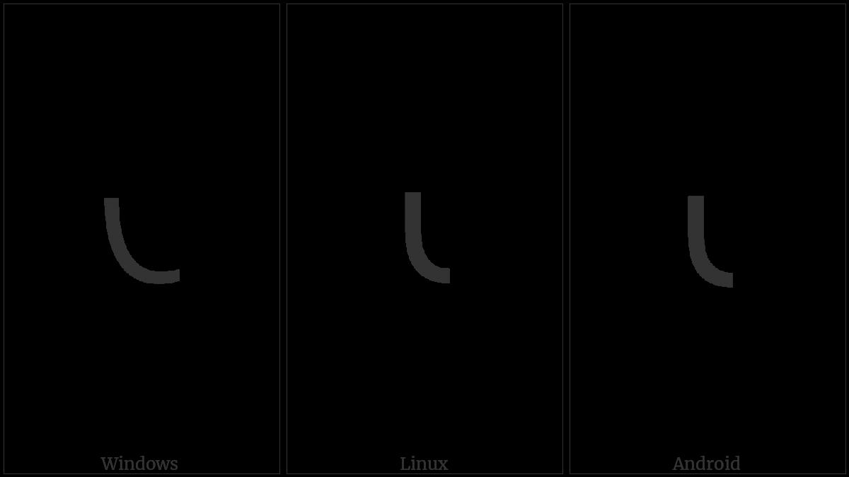 Shavian Letter Egg on various operating systems