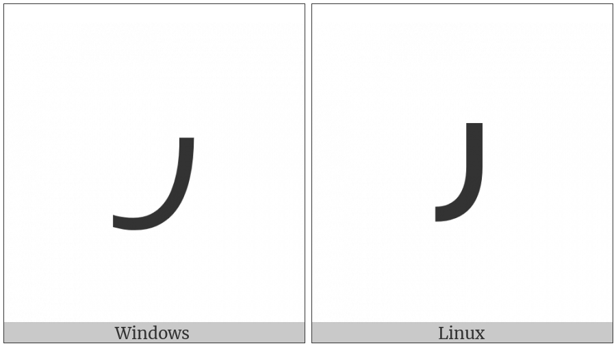 Shavian Letter Ash on various operating systems