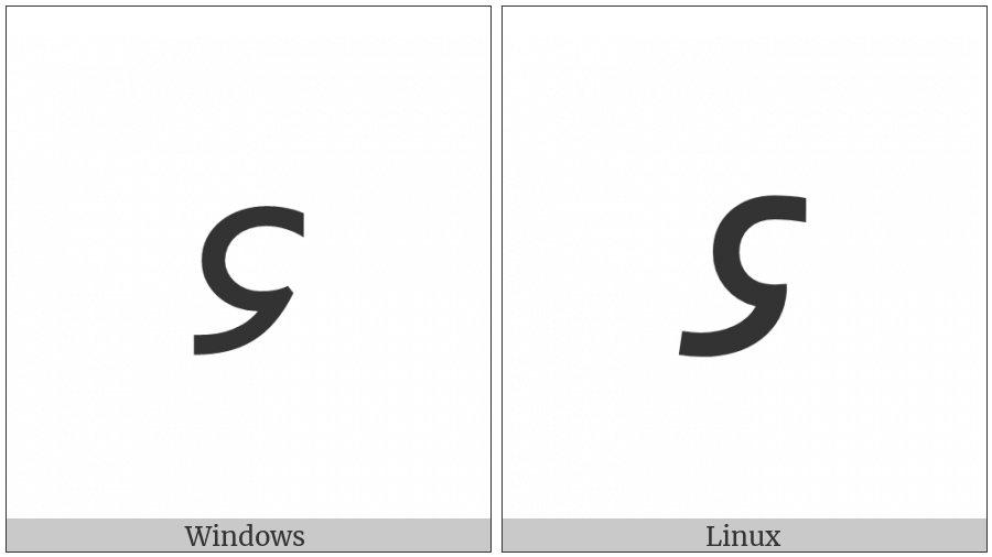 Shavian Letter Ah on various operating systems
