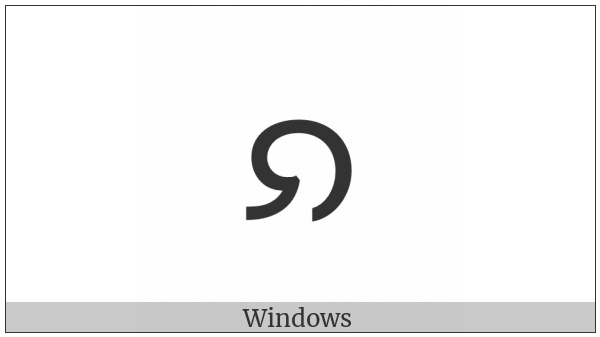Shavian Letter Are on various operating systems