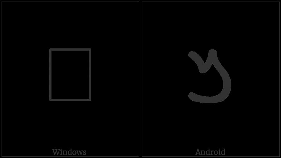Palmyrene Letter Samekh on various operating systems