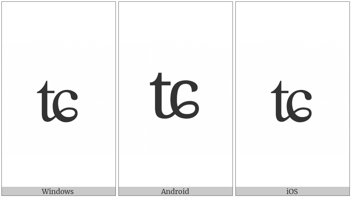 Latin Small Letter Tc Digraph With Curl on various operating systems