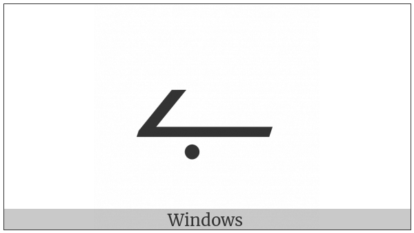 Meroitic Cursive Letter To on various operating systems