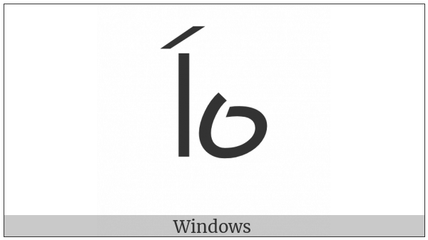 Meroitic Cursive Logogram Imn on various operating systems