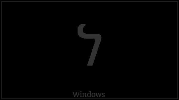 Kharoshthi Letter Ra on various operating systems
