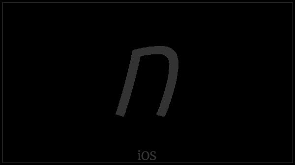 Kharoshthi Letter Sha on various operating systems