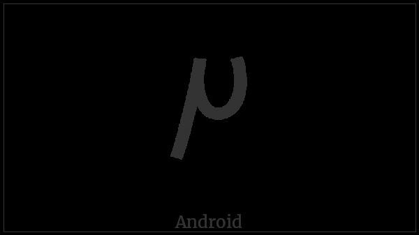 Kharoshthi Digit Two on various operating systems
