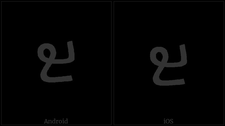 Kharoshthi Number One Thousand on various operating systems