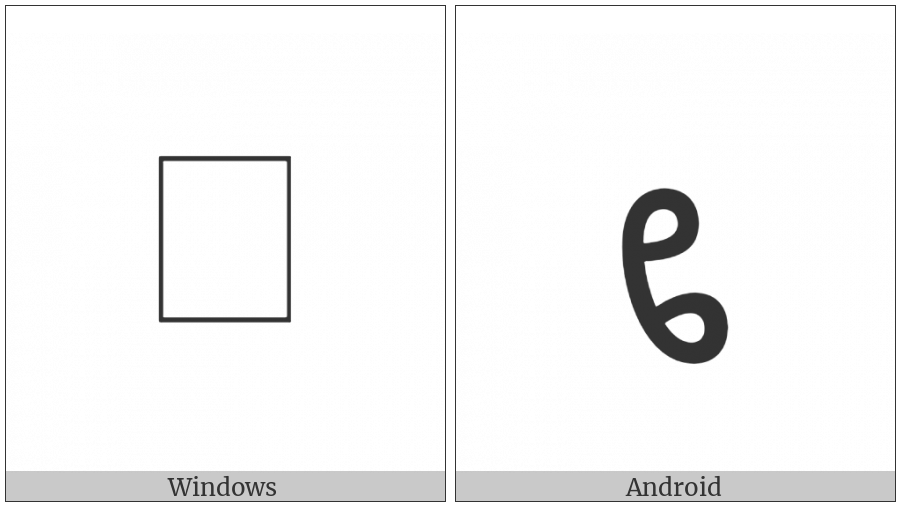 Manichaean Letter Teth on various operating systems