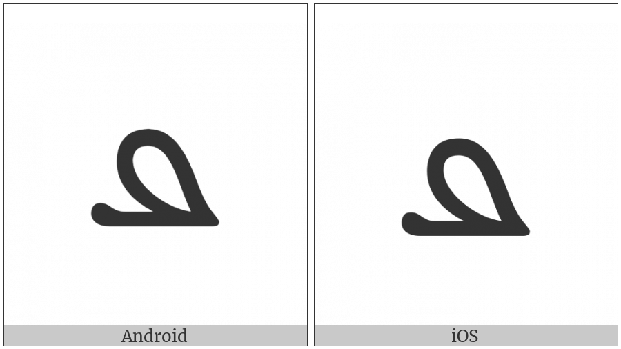 Manichaean Letter Lamedh on various operating systems