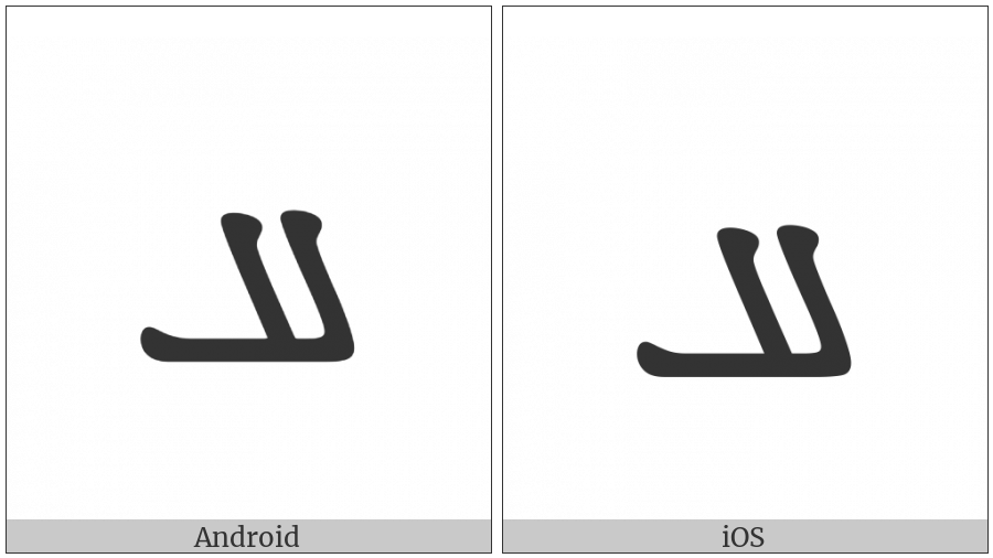 Manichaean Letter Thamedh on various operating systems