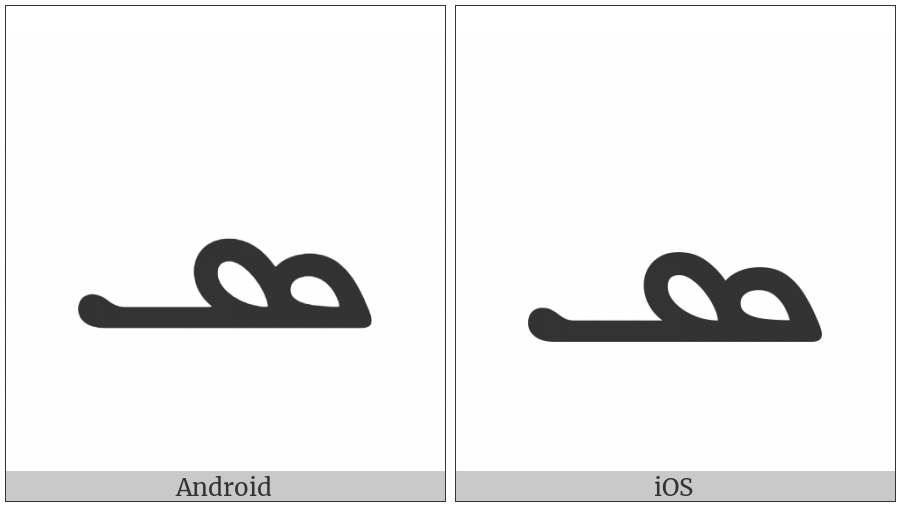 Manichaean Letter Samekh on various operating systems