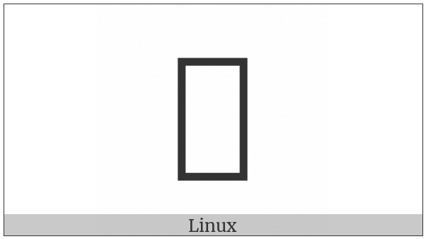 Inscriptional Parthian Letter He on various operating systems