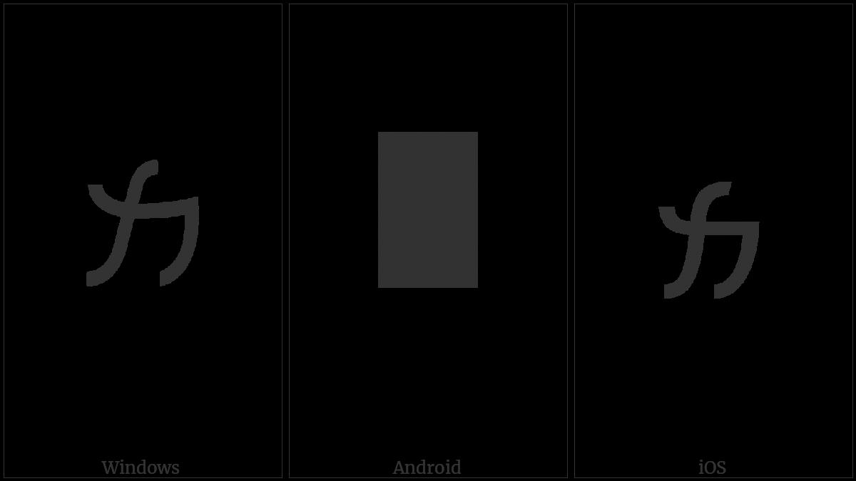 Inscriptional Parthian Letter Mem on various operating systems