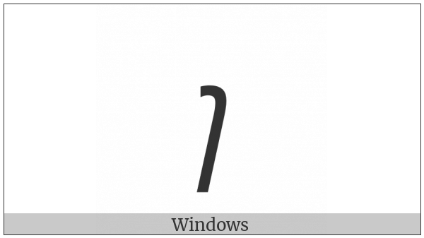 Inscriptional Pahlavi Number One on various operating systems